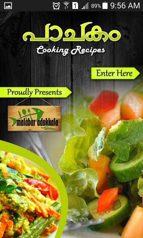 Kerala food recipes malayalam english android apps on google play kerala food recipes malayalam english screenshot forumfinder Gallery