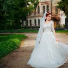 Wedding photographer Tatyana May (TMay). Photo of 07.09.2018