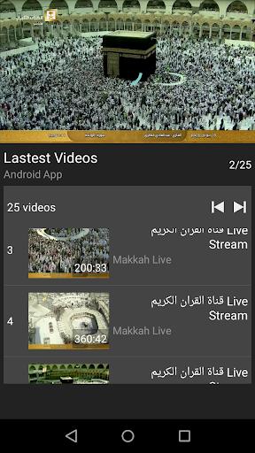 Makkah Live HD 24/7 Hours 1.0.0 screenshots 5