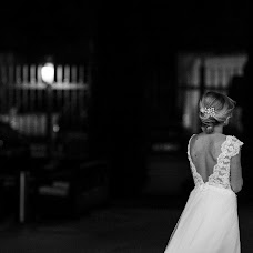 Fotograful de nuntă Michele Josan (michelejosan). Fotografia din 15.11.2018