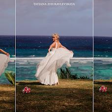 Wedding photographer Tatyana Zhuravlevskaya (taty). Photo of 22.11.2013