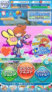 ぷよぷよ!!クエスト -簡単操作で大連鎖。爽快 パズル!ぷよっと楽しい パズルゲーム 6