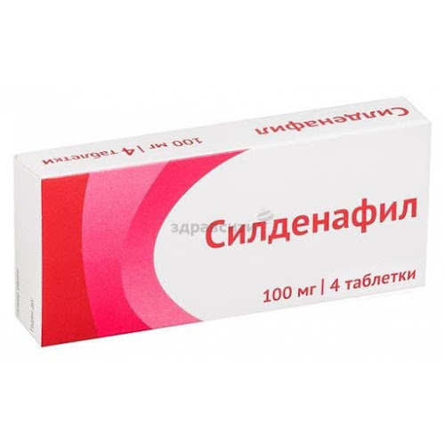 Силденафил таблетки п.п.о. 100мг 4 шт.