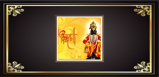 Vitthal Vitthal Vitthala Hari Om Vithala for PC Download (h