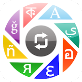 Dictionary All Languages