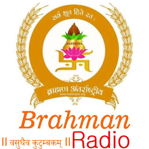 Brahman Radio- Worlds 1st Brahman Community Radio - Google Play પર