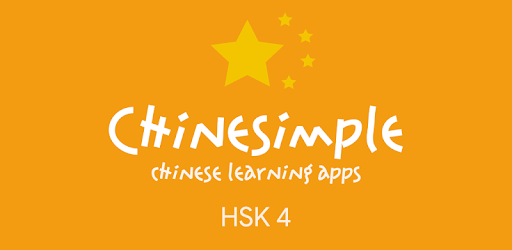 Chinois HSK 4