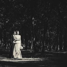 Wedding photographer Ruslan Sitarchuk (lanarus). Photo of 18.12.2014