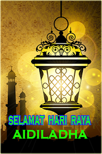 Eid ul adha greeting card apps on google play screenshot image m4hsunfo
