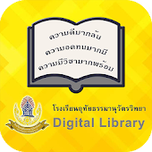 TW Digital Library