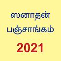 Tamil Calendar 2021 (Sanatan Panchang) icon