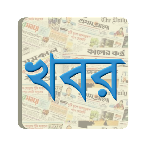 News - All Bangla News