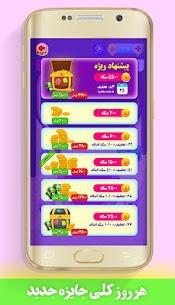 بازی فکری |جدول حدس کلمات |پازل و معما| کلمه سازی  8