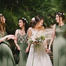 Wedding photographer Ilya Lobov (IlyaIlya). Photo of 24.10.2016