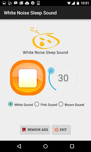ホワイトノイズサウンドスリープ