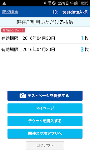 u6559u79d1u66f8u30c8u30ecu30fcu30cbu30f3u30b0 1.0.3 Windows u7528 8
