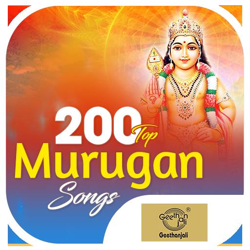 200 Top Murugan Songs