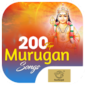 200 Top Murugan Songs
