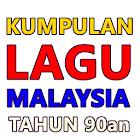 Kumpulan Lagu Malaysia icon