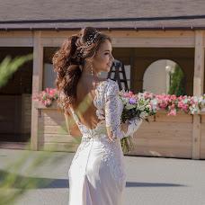 Wedding photographer Ekaterina Ilina (Ilinakate). Photo of 21.09.2017