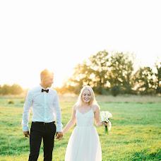 Wedding photographer Marina Trepalina (MRNkadr). Photo of 30.03.2018