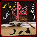Namal Urdu Novel by Nimrah Ahmed icon