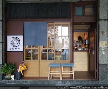 馨福珈琲 Kaori Coffee