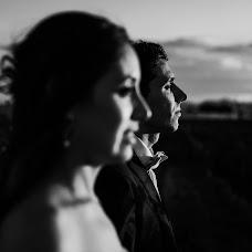 Wedding photographer Cláudia Silva (claudia). Photo of 03.07.2018