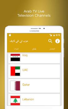 Arab TV Live Arabic Television