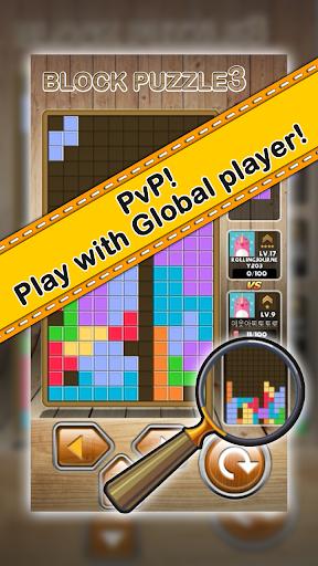 Block Puzzle 3 : Classic Brick 1.4.0 screenshots 18