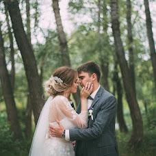 Wedding photographer Ivan Chernobaev (name). Photo of 29.04.2019