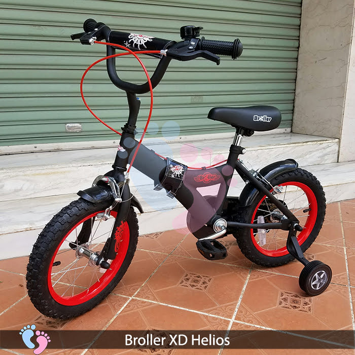 Xe đạp trẻ em Broller XD Helios 2