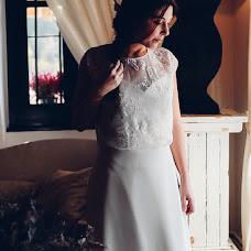 Wedding photographer Miranda y Trubint (mirandaytrubint). Photo of 13.02.2017