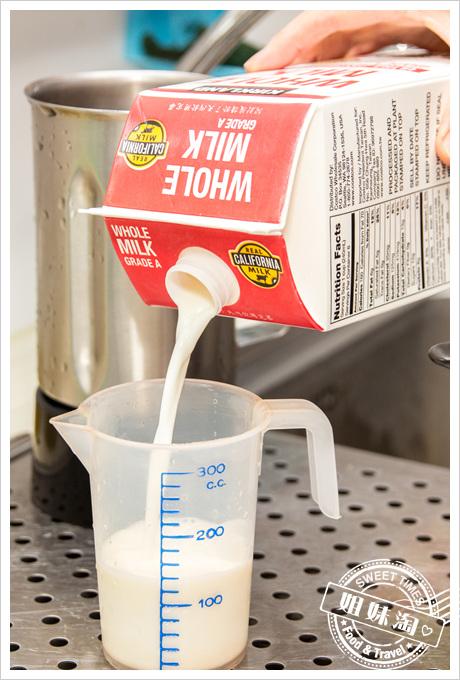 就是茶甘蔗鮮奶茶