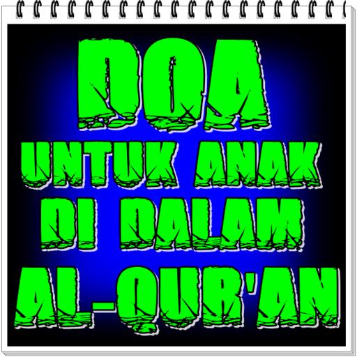 al Qiran datování krátký online seznamovací profil