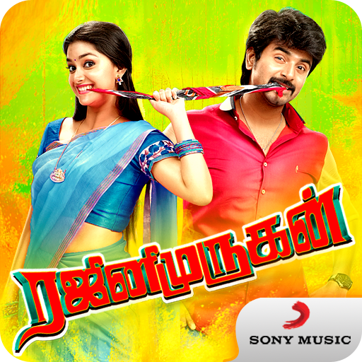 Rajinimurugan Movie Songs