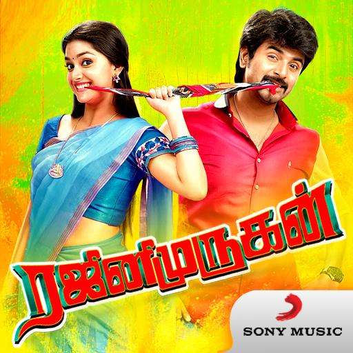 Rajinimurugan Movie Songs
