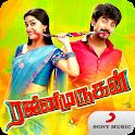 Rajinimurugan Movie Songs icon