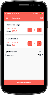 Аппетит | Казань - náhled
