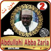 Abdullahi Abba Zaria Quran Recitation 2