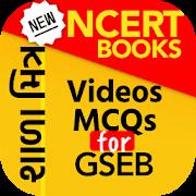 App Shala Mitra – School Mitr with New NCERT Books APK for Windows Phone
