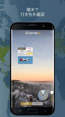 Flightradar24 フライトトラッカーのおすすめ画像5