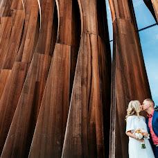 Wedding photographer Ivan Mudrov (vmudrov). Photo of 15.06.2016