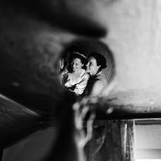 Wedding photographer Andrey Prokopchuk (AndrewProkopchuk). Photo of 15.06.2016
