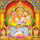 Shree Kuber Aarti - Hindi for PC-Windows 7,8,10 and Mac