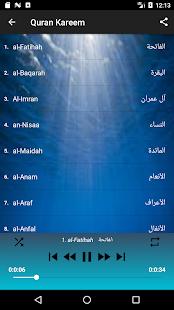 Download الشيخ صلاح بوخاطر قرآن كريم كامل بدون إنترنت For PC Windows and Mac apk screenshot 7