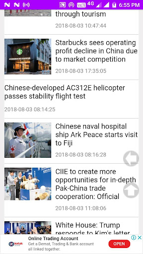 Chinese Daily Newspapers screenshots 2