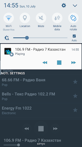 Radio Kazakhstan screenshots 3