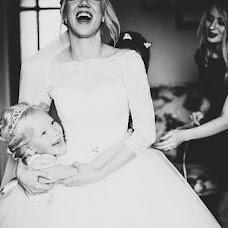 Wedding photographer Margarita Zakharova (margozakharova). Photo of 13.03.2018