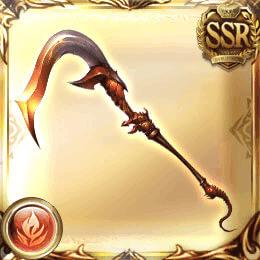 六道・灼滅天の刃鎌